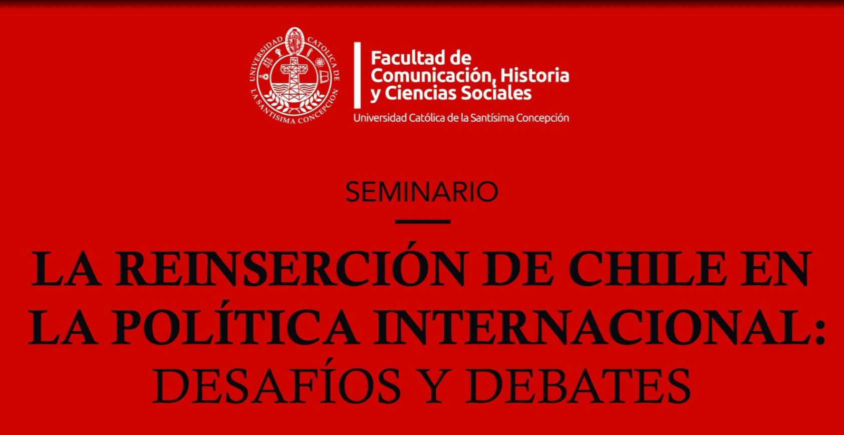 Afiche_reinsercion_chile_politica